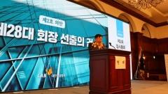 대한건설협회 제28대 회장 김상수 한림건설 회장