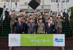 두산그룹,29년째 '軍' 사랑의 차 전달