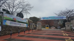 인천 미추홀구, 문학초 부설주차장 무료 개방...공유경제 확산