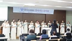 현대유비스병원, '찾아가는 음악회' 개최
