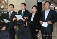 야3당, 선거법 합의 도출…'연동형 캡' 수용·석패율제 도입(종합)
