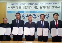 """SR """"SRT 승차권으로 부산역에서 네일케어 받아요"""""""