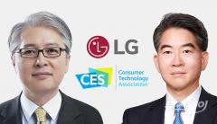 LG 권봉석·정호영, CES 공식 데뷔한다