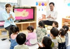 인천시, '아이와 부모가 행복한 보육도시 건설' 추진