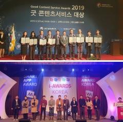 남양유업, 2019년 우수 웹콘텐츠 3관왕 달성