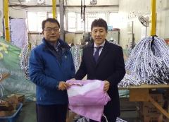 aT, 폐현수막 재활용으로 친환경 경영 실천
