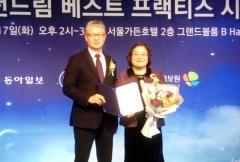 원광대, 청년드림 베스트 프랙티스 대학 3년 연속 선정