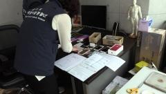 경기도특사경, 해외밀수 위조상품 및 '짝퉁' 제품 판매일당 무더기 검거