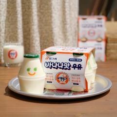 빙그레, 바나나맛우유 시즈널 에디션 출시