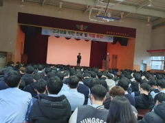 인천시, 고교생 대상 '취업빙하기 생존전략' 공개
