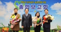 강진군 안준섭 팀장, 전남 '으뜸지도사' 대상 수상