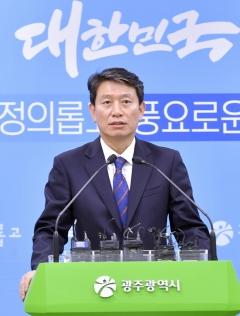 """조인철 광주시 문화경제부시장  """"노동계에 광주형일자리사업 동참"""" 호소"""