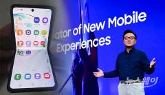 삼성전자 폴더블폰 라인업 확대…들썩이는 수혜주
