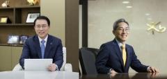 신한·KB, 연말 CEO 인사 키워드는 '조직 안정'
