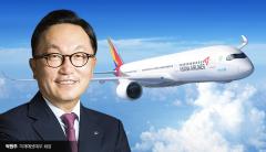 미래에셋, 아시아나 지분 15% 확보…호텔·항공 시너지 본격화