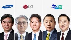 CES 집합하는 재계 CEO…삼성·LG·두산 '주목'
