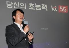 KT, 클라우드 게임 '정조준'…'구독' 모델로 승부수