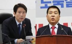 '4+1 협의체', 선거법 합의 난항…다음주로 넘긴다