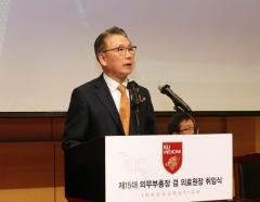 김영훈 고려대 의무부총장 겸 의료원장 '취임식' 거행