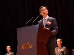 한국산업기술대, 제8대 박건수 총장 취임식 개최