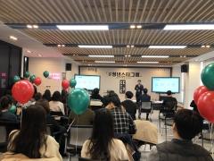 군산시 청년뜰,2019년도 사업성과 보고회 열어