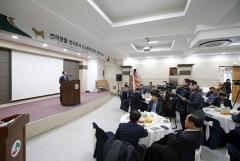 임실군, 반려동물 산업 클러스터 구축 위한 학술대회 개최