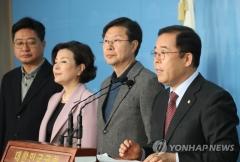 한국당, 논란 일자 '언론 삼진아웃제' 3일만에 철회
