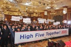 동양건설산업-라인건설, 송년의 밤 'High Five Together' 개최