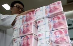 """인민은행 """"中디지털화폐 투기기능 없어···비트코인과 달라"""""""