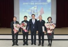 인천시, `열린인천시정회의` 개최...국비 4조4천억원 확보 등 논의