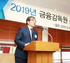 'DLF 제재심' 11시간 공방에도 결론 못 내…'손태승·함영주 징계' 재심의(종합)