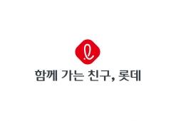 """미래에셋대우 """"신격호 지분 상속세 2545억원 추정"""""""