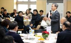 전주시, 2019 다울마당 사례발표 공유한마당 개최