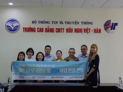 전북국제개발협력센터, 다문화 가정 고향방문 지원