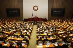 '선거법' 통과시 '강남·군포·안산' 통폐합될 듯…세종·춘천·순천은 '분구'