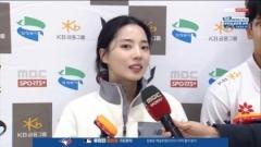 컬링 송유진 선수, 아이돌급 미모로 주목…'실시간 검색어 1위'