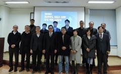 전북테크노파크, 전라북도 R&D지원 우수기업 시상식 개최