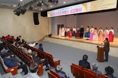 진안군자원봉사센터,제2회 진안군 어르신 섬김봉사 펼쳐