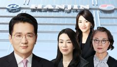 경영권 불안한 조원태…조현아 복귀로 가족불화 봉합?