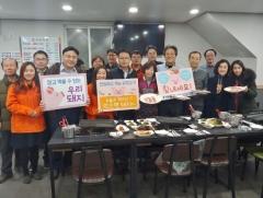 경기도일자리재단, '한돈 소비 촉진 캠페인' 펼쳐