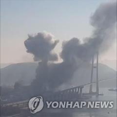 """포스코 광양제철소 폭발사고 """"RIST 직원 등 5명 중경상""""(종합)"""