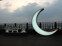 인천교통공사, 월미바다열차 할인요금 행사 종료...새해부턴 정상요금