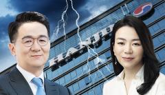 [한진家 남매분쟁⑨]경영권 분쟁에 주가 요동···얼마까지?
