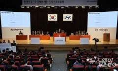 현대차그룹, 주주친화경영 가속화…'12개 계열사' 전자투표제 확대