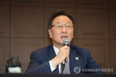 검찰, '인보사 의혹' 코오롱생명과학 이우석 대표 구속영장 청구
