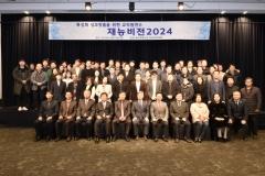 재능고, `2024 비전선포식` 개최...인천시 특성화고 학과평가 1위