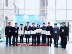 한국산업기술대, 한국통신학회 추계학술발표회 '최우수상' 수상