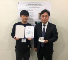 인하대 정지호 학생, 청각장애인 음성치료 시뮬레이터 개발