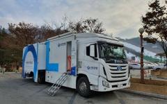 은행권, 설연휴 중 전국 47개 이동·탄력 점포 운영