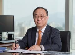 한국표준협회, 삼성동 사옥 이전...'KSA 2.0' 시대 연다